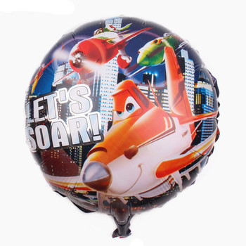TSZWJ I-023 airplane party balloons Foil baloes Kids Birthday baloon Kids Classic Toy